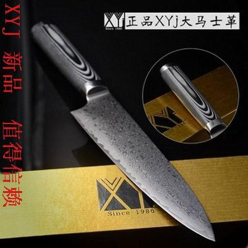 new damascus 8 inch chef knife with gift box best kitchen knife professional chef knife with g 10fiberglass handle cooking knife quality kitchen knives set - Best Gift For A Chef