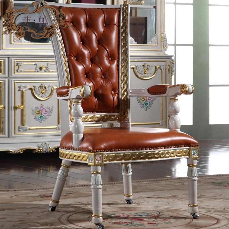 Royal Furniture French Style French Furniture Armchair Free Shipping