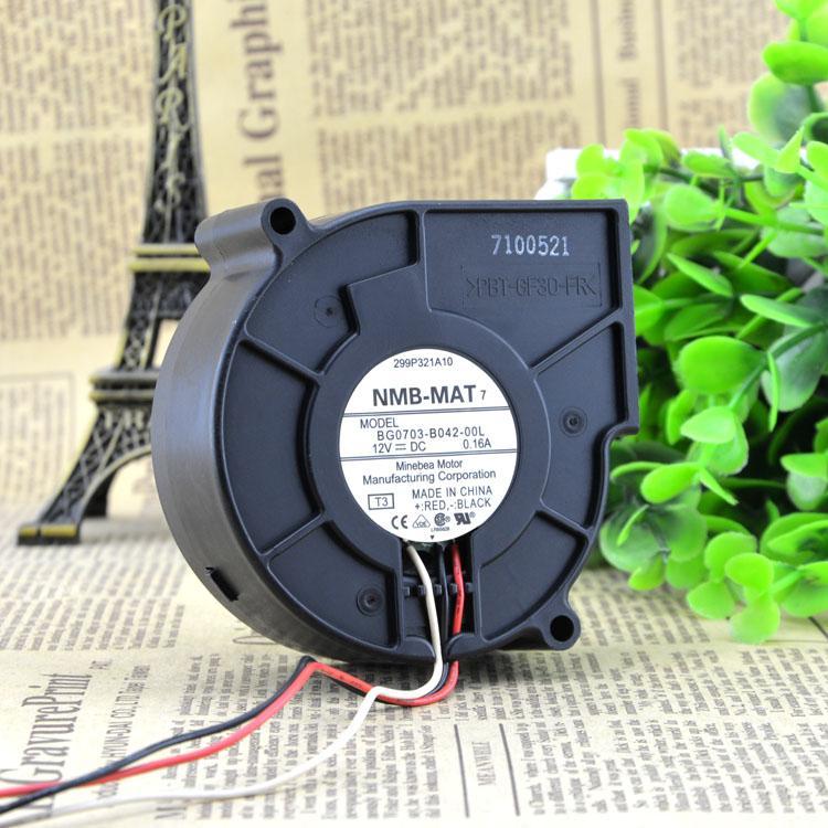 Free Shipping NMB Minebea 7525 12V 0.16A 7CM projector turbofan 3 line BG0703-B042-00L