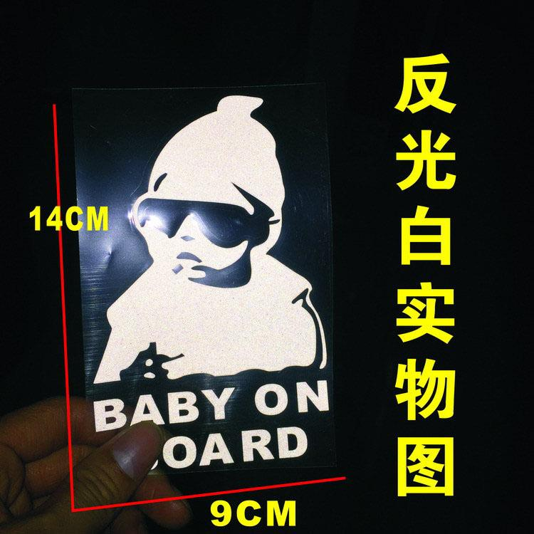 Special MaiChao child on board sticker Baby reflective warning post convenient paste children car reflective white real figure