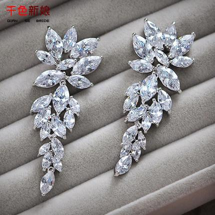 Hot Sale Crystal Bead Luxury Wedding Earrings For Women Popular Pageant Jewelry Stud Earring Cheap Exquisite Evening Prom Party Eardrop Chic