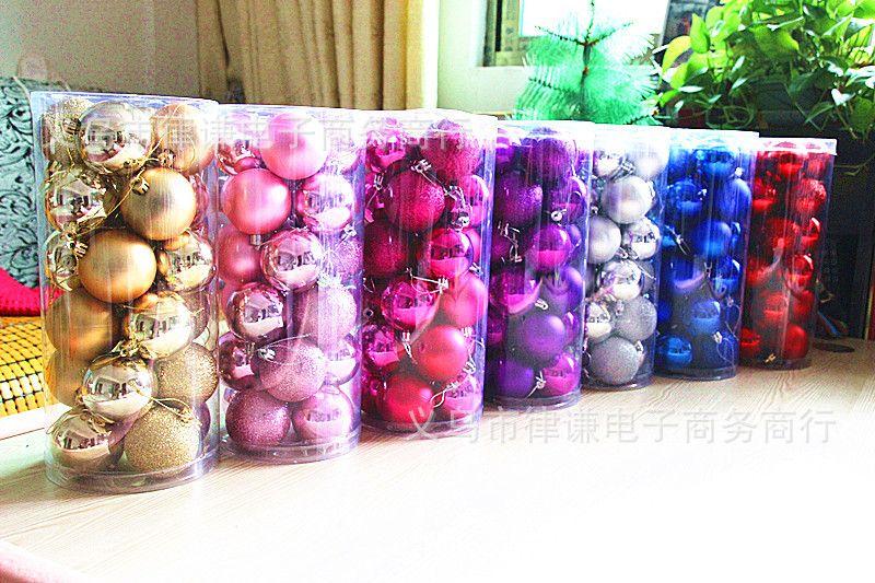 Hot Sale Seven Colors For Choose 4cm Christmas Balls Tree