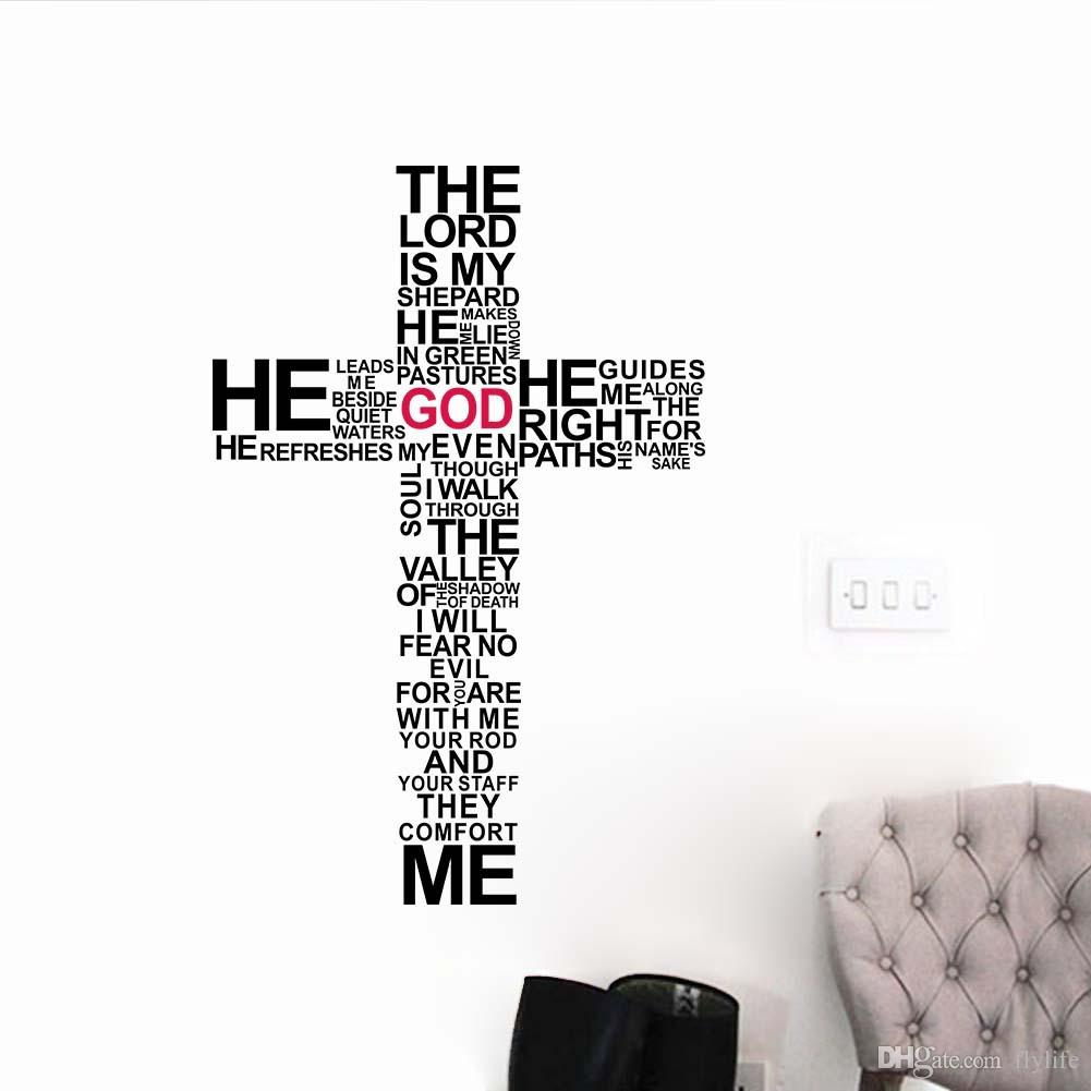 Quotes Wall Art Christian Religious Cross Vinyl Quote Wall Decal Home Decor God