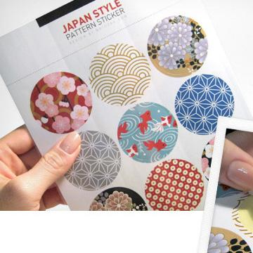 Cute elegant bbiddak japanese traditional printing universal stickers sealing stickers photo sticker decorative stickers diary cup sticker vinyl wall art