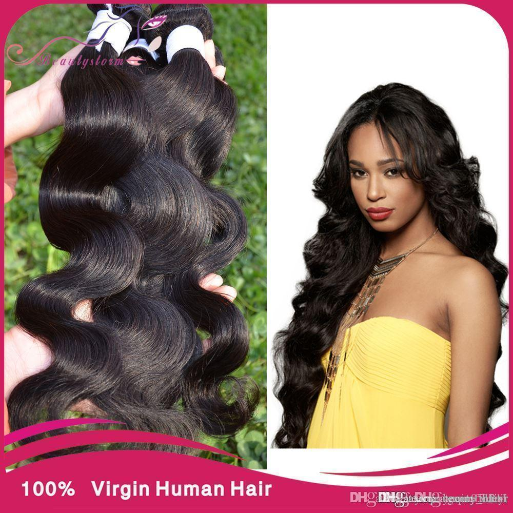 Omg hair extensions image collections hair extension hair cheap cheap 7a cexxy hair brazilian virgin hair omg hair products cheap cheap 7a cexxy hair pmusecretfo Gallery
