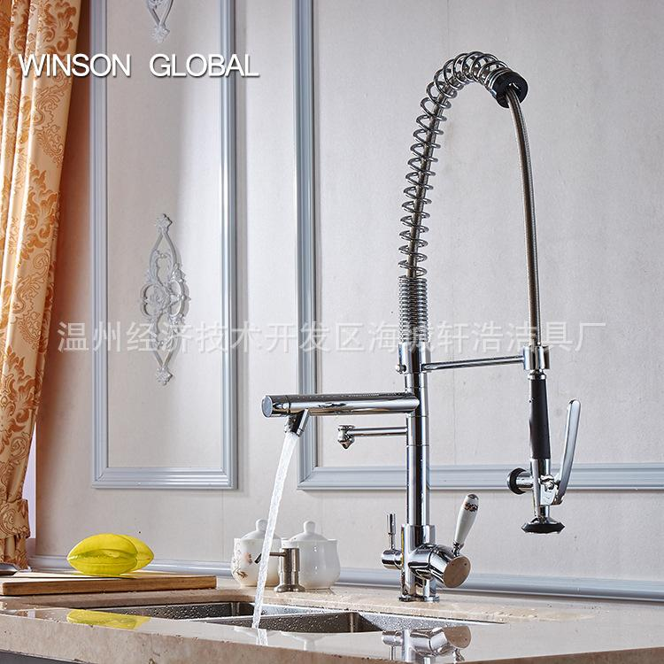 Best Kitchen Water Tap Faucet Polished Spring Pull Out Cocina Sink ...