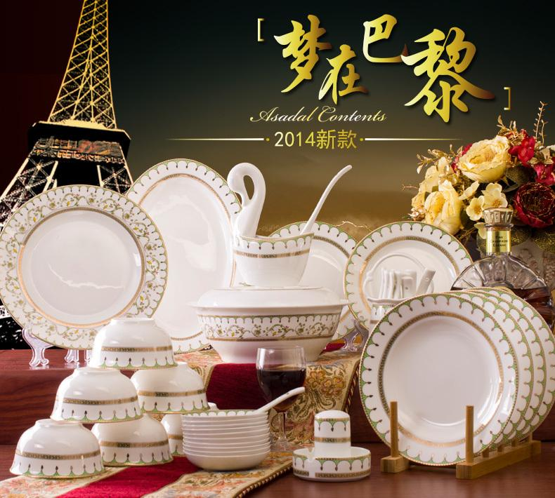 56 Dishes Bone China Dinnerware Set Dish Set Luxury Combination Ceramic Tableware White Dinnerware Sets On Sale White Dinnerware Sets Sale From Liushuangli ... & 56 Dishes Bone China Dinnerware Set Dish Set Luxury Combination ...