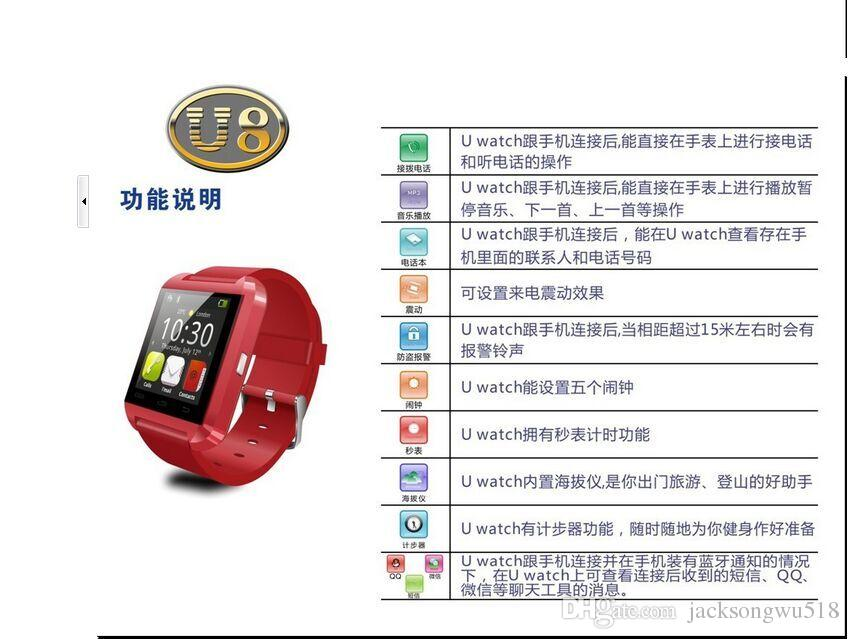 Hot sale original Bluetooth Smart Watch WristWatch U8 UWatch for famous brand mobilephone Android Phone Smartphones wholesales
