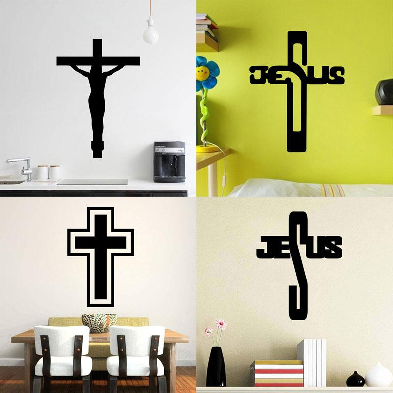 4 styles removable art cross jesus god christian pvc decal wall