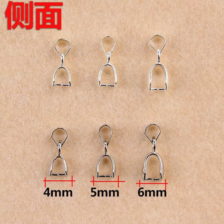 (100 pcs/lot) 13*4mm/14*5mm/15*6mm silver /white K plated bail connector bale pinch clasp pendant DIY jewelry findings fc064