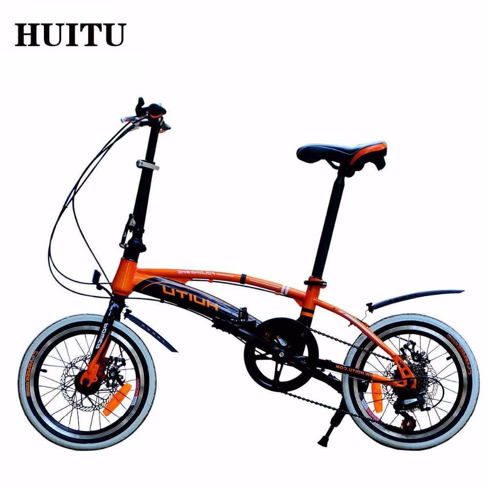 Creative 16 Inches 7 Speeds Portable Folding Bike, Top Derailleur+ ...