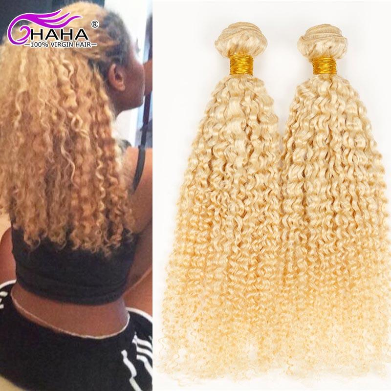Cheap rosa hair blonde peruvian virgin hair kinky curl hair cheap rosa hair blonde peruvian virgin hair kinky curl hair bundles platinum blonde curly hair extensions sew in weave 613 peruvian hair weft extension pmusecretfo Image collections