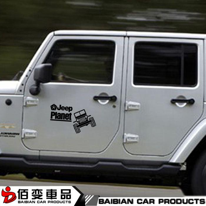 Custom Car Stickers Jeep Jeep Off Road Vehicle Door Stickers - Custom car stickers
