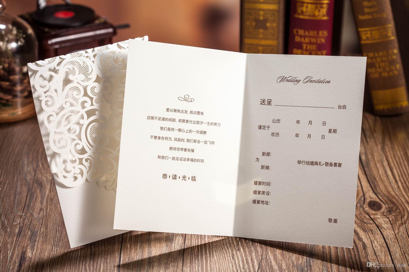레이저 커팅 청첩장 카드 맞춤형 중공업 청첩장 카드 웨딩 용품 무료 맞춤형 인쇄 핫