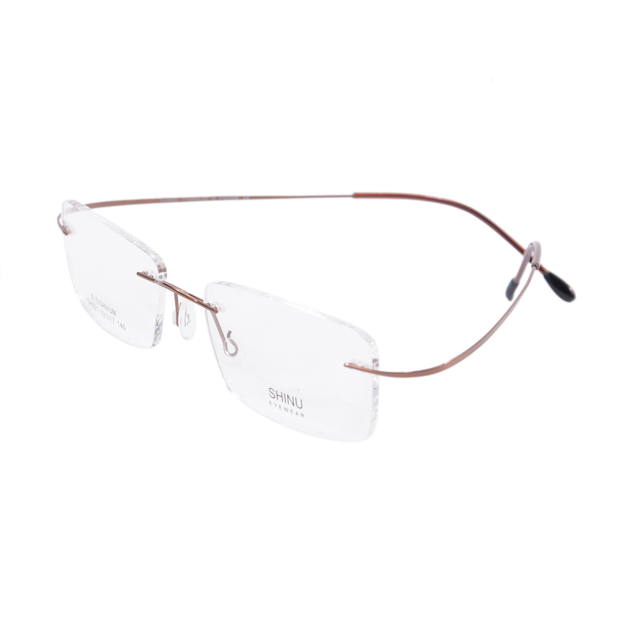 Shinu Titanium Rimless Glasses Frame Optical Prescription Eyeglasse ...