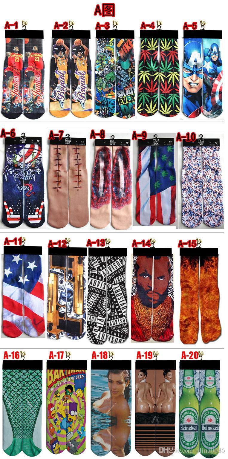 3D çorap 500 tasarım çocuklar kadınlar erkekler hip hop 3d çorap pamuk çorap = baskılı kaykay