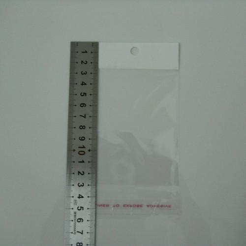 8cm * 13cm 3.1