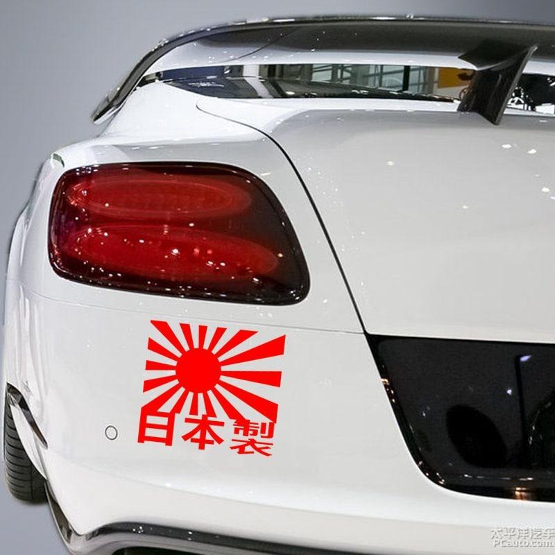 Wholesale Japan Flag Art Form Rising Sun Made In Japan Vinyl - Vinyl decals for cars wholesale