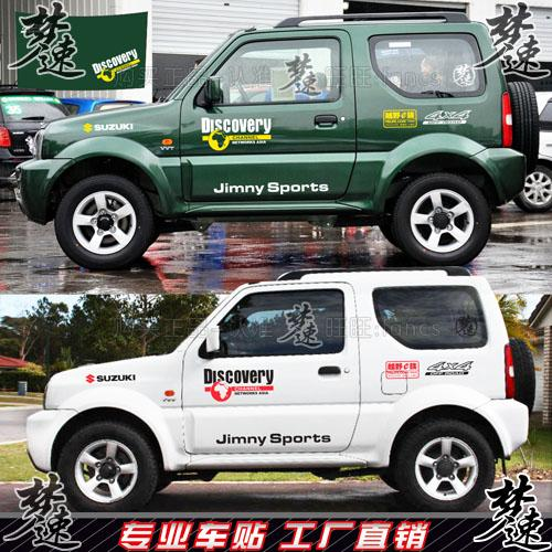 Suzuki Jimny Car Stickers Car Decoration Stickers Pull. Earthbound Decals. Mall Signs. Duke Banners. Inherited Signs. College Logo. Vinyl Record Deals. Athlete Signs. Mathematical Lettering