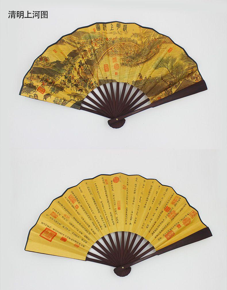 Çin Düğün Hayranları Erkekler El 8