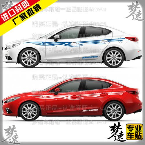 Angkesaila mazda 3 car stickers car stickers garland flame dynamic beltline garland color of stickers 4y