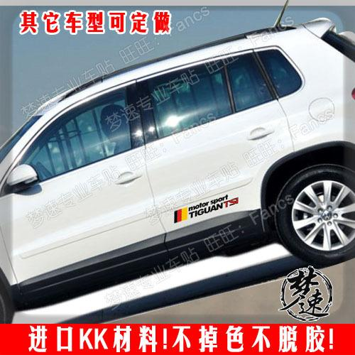 Volkswagen tiguan car pull flower stickers car stickers door stickers affixed to the back door of the small body decoration stickers german auto parts help
