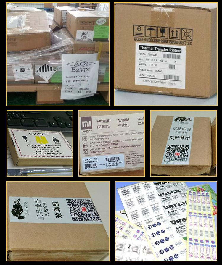 Buy cheap printer paper online , How To Write A Great College