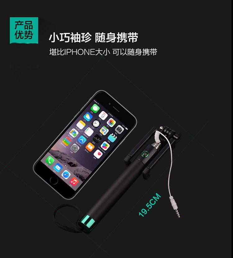 携帯電話の携帯電話のための携帯電話のポケット折りたたみ可能な伸縮性のあるハンドヘルドの単子有線リモートSelfieスティックモノッポ