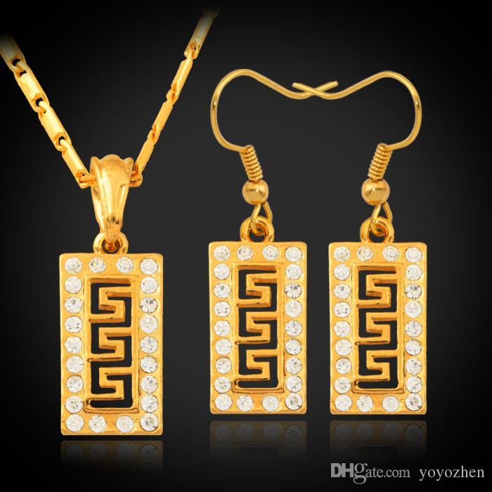 Geometría Vintage Cubo Pendientes Pendientes Gargantilla Neckace 18K Chapado en oro Austrian Rhinestone Joyería moda Set Para Mujeres YS742