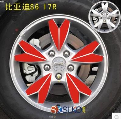 Byd S6 Car 17 Inch Wheel Rims Rims Reflective Decals Byds6