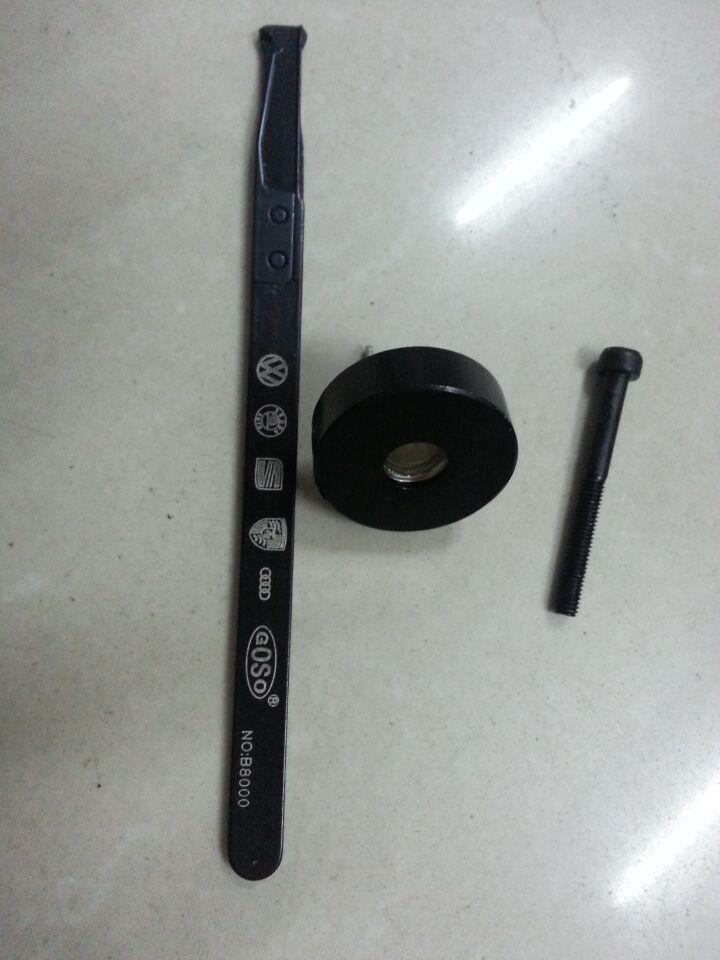 2014 GOSO HU66 Inner Groove Lock Pick Tools Locksmith Tools Car Opening Tools for VW Volkswagen,Audi,Skoda,Porsche