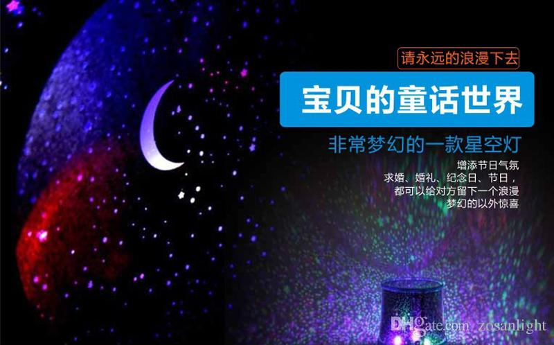 New Night Sky Projector Nightlight Colorful cosmos stars laser-LED Projector Flashing Colorful Light Lamp Kid's Good Gift Amazing 5 styles