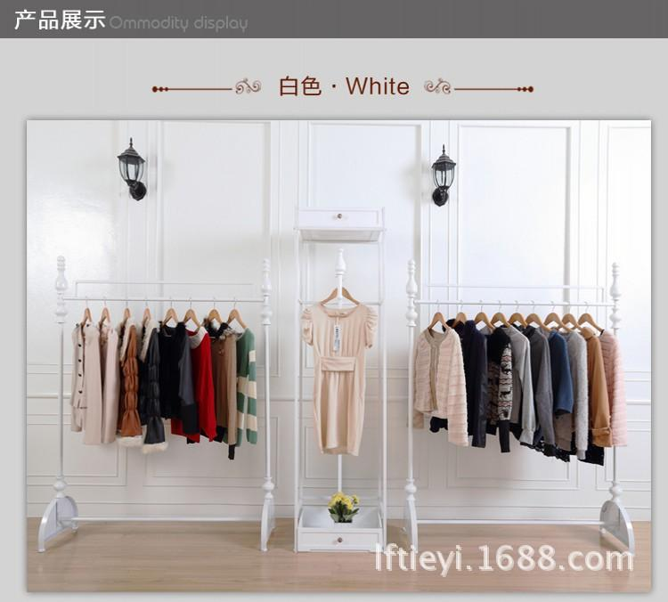 End clothing store