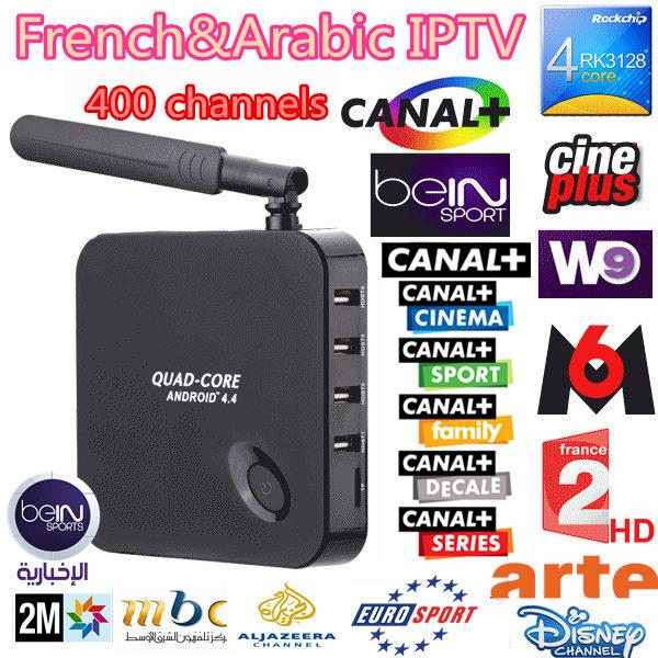 Hot Sale French Arabic IPTV Box 400 HD channels Bein Sports Canal plus Live  TV IPTV Set Top Box French apk Account included