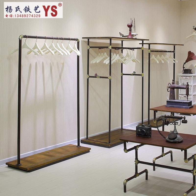 Iron clothing rack store display racks in the