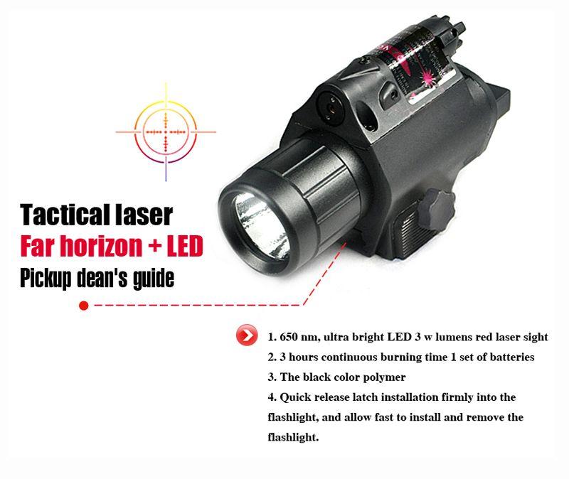 الجديد المحسن 200 لومينز بقيادة مصباح يدوي التكتيكي مع 5mW والأحمر البصر بالليزر و 20mm Picatinny السكك الحديدية جبل.