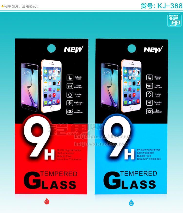 500 unids 189 * 88 mm Protector de pantalla de cristal templado móvil Empaquetado al por menor Nuevo con paquete de papel con forma de agujero Agujero Libro Paquete Paquete Bolsas
