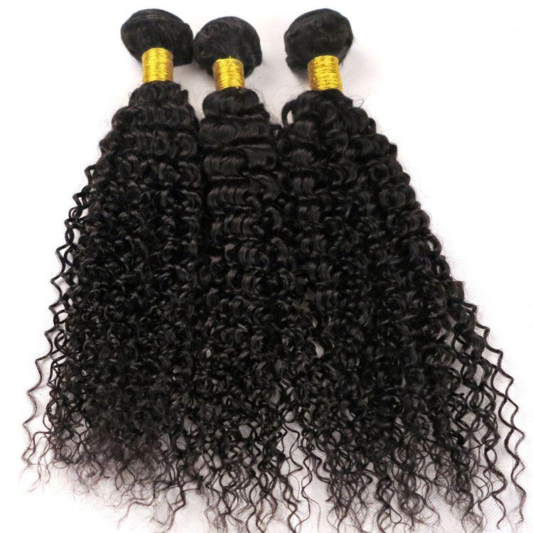 Virgin Brazilian Hair Wefts Human Hair Weaves Water Wave Bundles 8