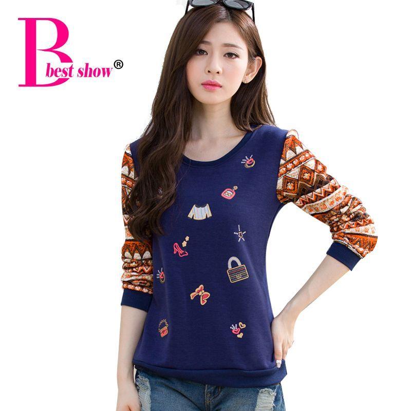 2018 plus size cute sweatshirts women casual loose korean fashion