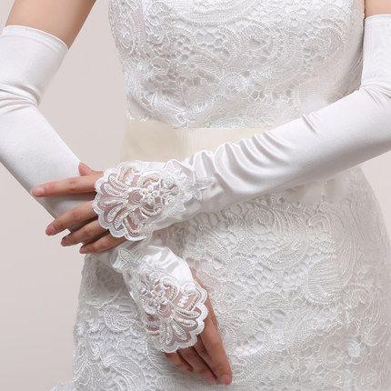 Wedding Gloves for Sale
