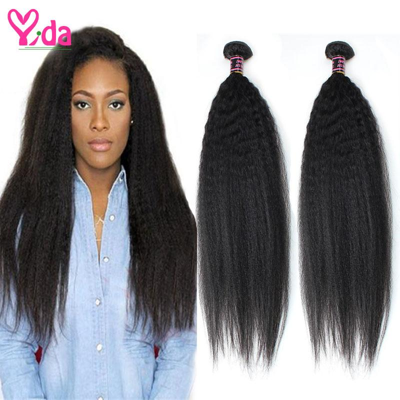 Peruvian Virgin Kinky Straight Hair Non Process 100 Percent Human