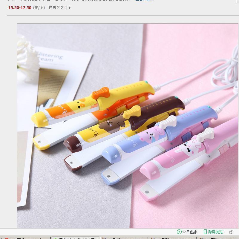 Manufacturers Selling Wholesale Mini Cute Straight A Dual Use ...