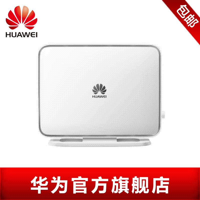 Clave Router Huawei Hg532e