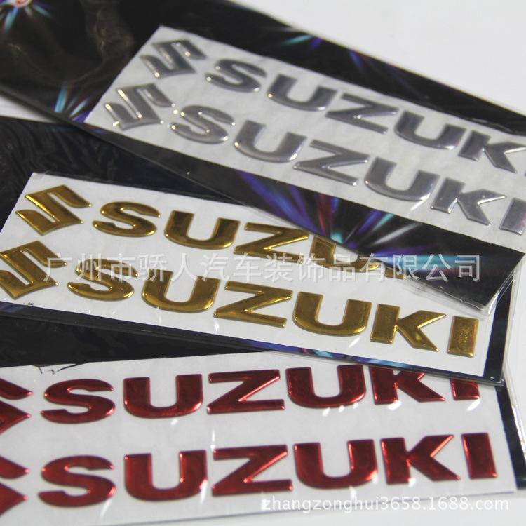 Motorcycle Car Decorative Applique D Three Dimensional Soft - Stickers for motorcycles suzuki