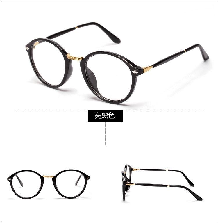 New Women Retro Round Eyeglass Optical Fashion Round Plain - What is invoice processing online glasses store