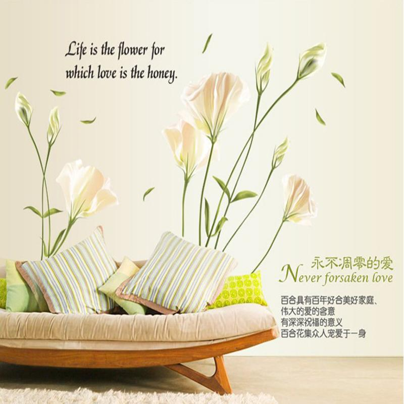 Vinyl Lily Flower Wall Sticker Bedroom TV Background Wall Stickers Home Decor  Wall Decals Stickers Love Quote On The Wall