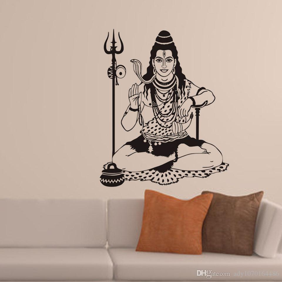 Shiva Wall Decals Vinyl Adhesive Stickers Home Decor Hinduism - Vinyl wall decal adhesive