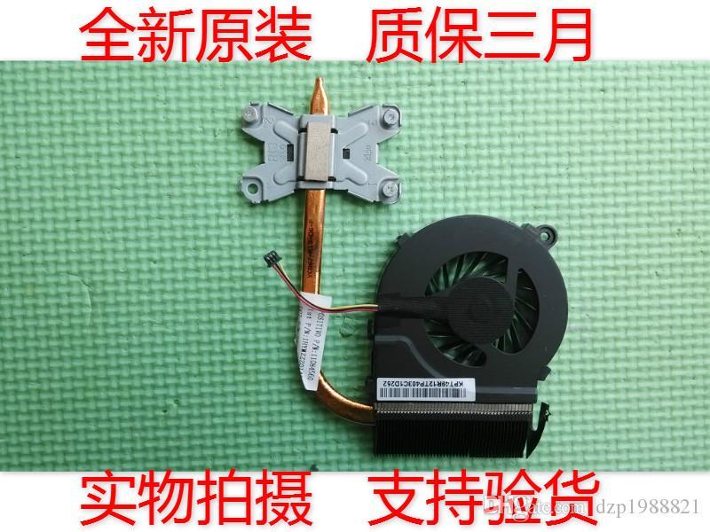 Nouveau refroidisseur pour HP G4 G6 G7-1000 G6-1000 G7-1000 CPU Dislicatif de refroidissement avec ventilateur 643256-001