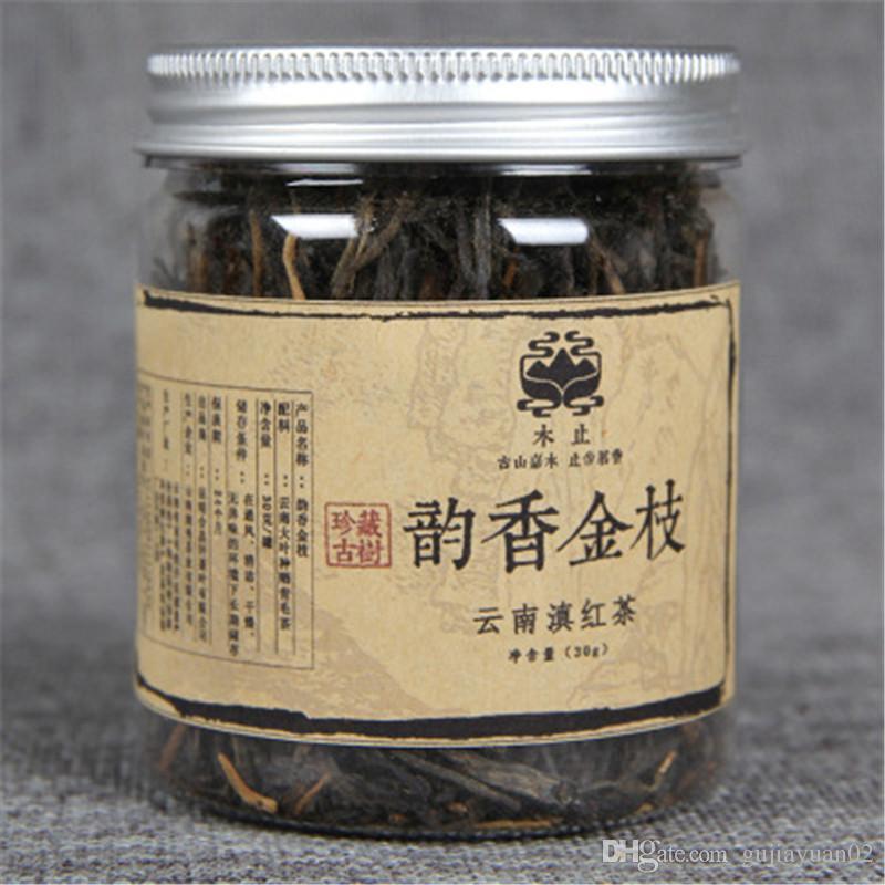 Grosshandel C Hc046 Yunnan Premium Dian Hong 30g Gesundheitswesen