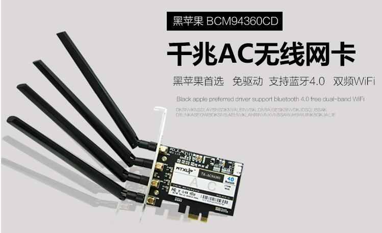 Wholesale- Original Broadcom BCM4360 BCM94360CD BCM94360CDAX BCM94360  Desktop PCIe/PCIE-X BT4 0 AC 867Mbs WLAN Card